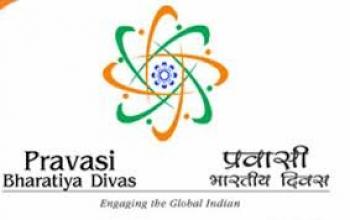 15th Pravasi Bharatiya Divas Convention - 2019