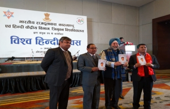 Embassy of India Celebrates Vishwa Hindi Diwas
