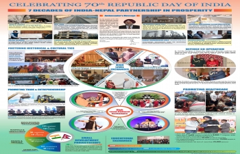 Celebrating 70th Republic Day of India: 7 Decades of India-Nepal Partnership in Prosperity