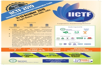 India International Cooperative Trade Fair (IICTF) organized by National Cooperative Development Corporation (NCDC) from 11 – 13 October 2019 at Pragati Maidan, New Delhi