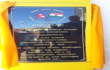 India Builds School Building of Aurobindo Ashram School  in Thankot, Kathmandu District