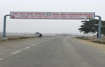 Prime Minister of India, Shri Narendra Modi and his Nepal counterpart Rt. Hon'ble Prime Minister KP Sharma Oli, jointly inaugurated Integrated Check Post (ICP) at Biratnagar