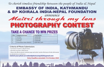 Last date of 'MAITRI THROUGH MY LENS' PHOTOGRAPHY CONTEST' has been extended till 31st October 2020
