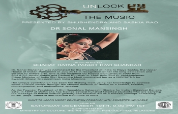 Unlock the Music