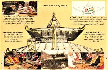 Conservation and Retrofitting of Seto Machindranath Temple Kathmandu, Nepal
