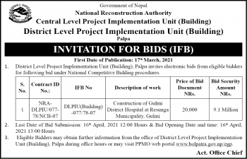 National Reconstruction Authority, Government of Nepal invites bids for construction of Gulmi Hospital, Gulmi District, Nepal