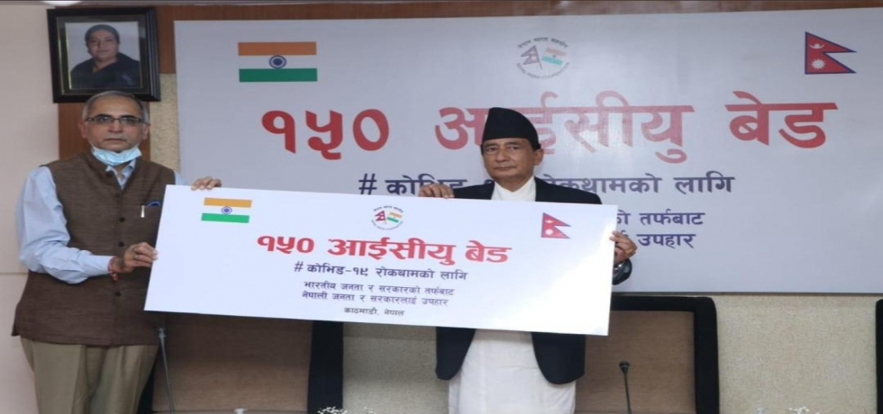 Ambassador Kwatra handed over 150 ICU beds to Hon'ble Minister for Law, Justice & Parliamentary Affairs, Mr. Gyanendra Bahadur Karki at the Ministry of Health & Population on 18 July 2021