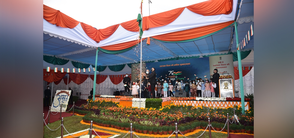 Celebration of 75th Independence Day of India 2021.