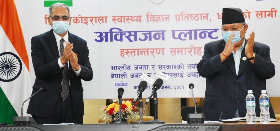 Ambassador of India to Nepal, H.E Shri Vinay Mohan Kwatra handed over a 960 LPM Medical Oxygen Plant to Hon'ble Minister of State for Health, H.E Shri. Umesh Shrestha at a ceremony organized at the Ministry of Health & Population.