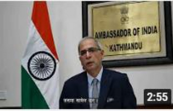 Message of Ambassador on the occasion of 74th Independence Day of India (With Nepali Subtitle)
